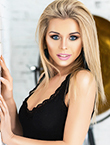 Photo of beautiful  woman Alina with blonde hair and blue eyes - 29587